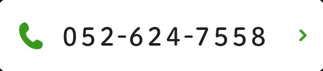052 624 7558